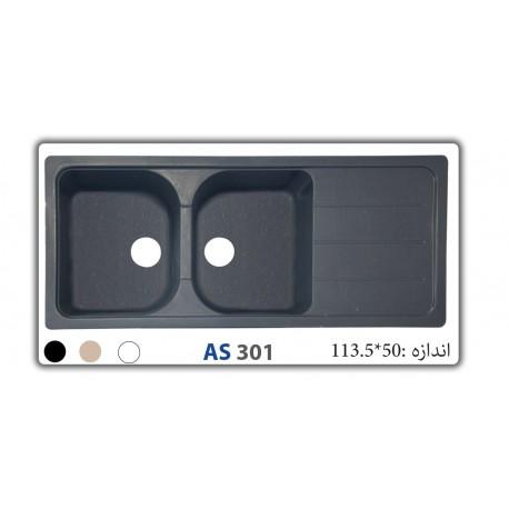 سینک گرانیتی AS301